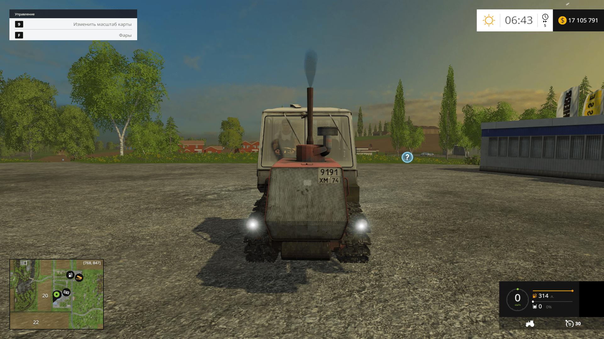 Мод гусеничный трактор ХТЗ Т-150 для Farming Simulator ...