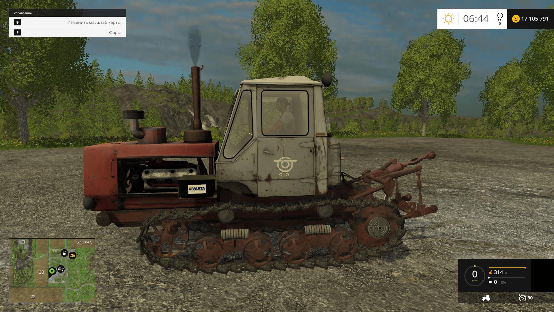 Трактор ОрТЗ-150К это новый T-150к