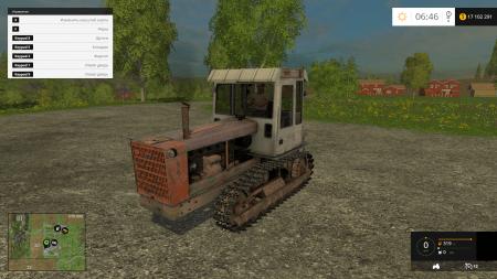 Мтз 80 кабина внутри - line16.trade