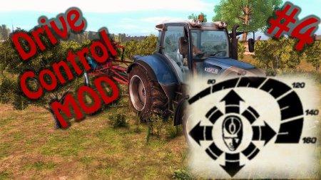 скачать мод для фермер симулятор 2015 ручное зажигание для