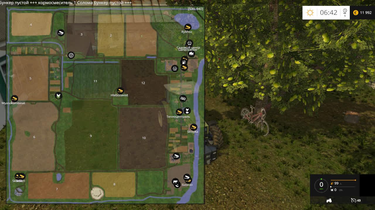 Скачать фермер симулятор 2017 на карте