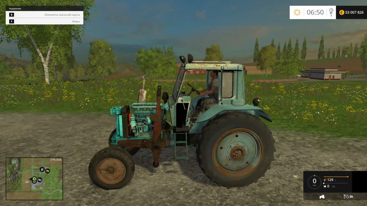 Мод Трактор МТЗ 82.1 и Кун для Farming Simulator 17 - FS.