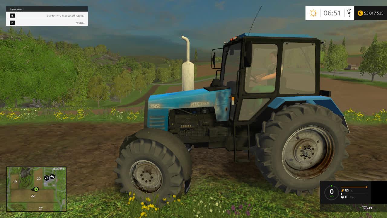 Продажа противовеса трактора, купить балласт для трактора.