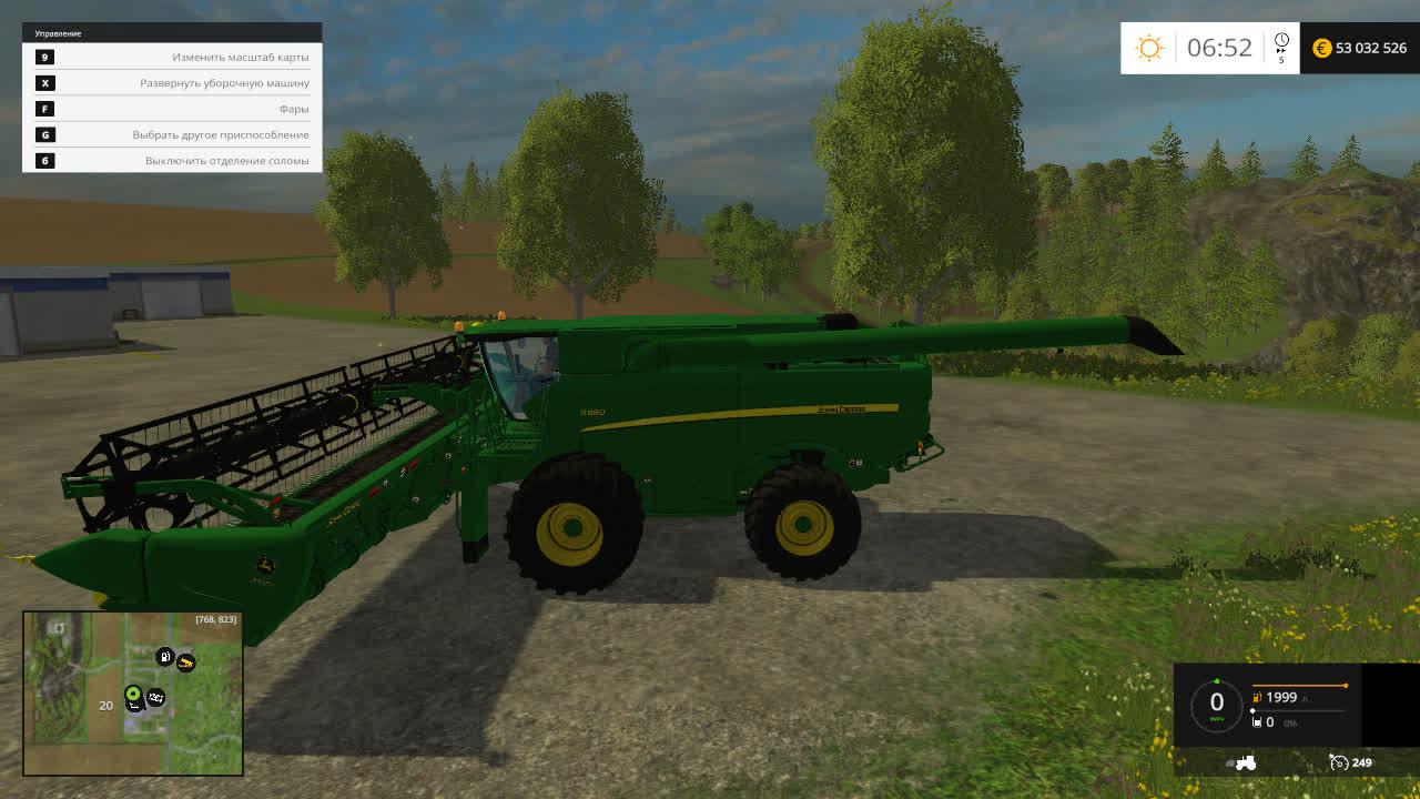 Скачать мод для фермер симулятор 2017 комбайн