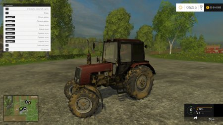 Трактор Беларус для Farming Simulator 2017