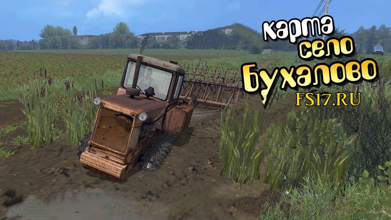 Скачать карту на фермер симулятор 2018