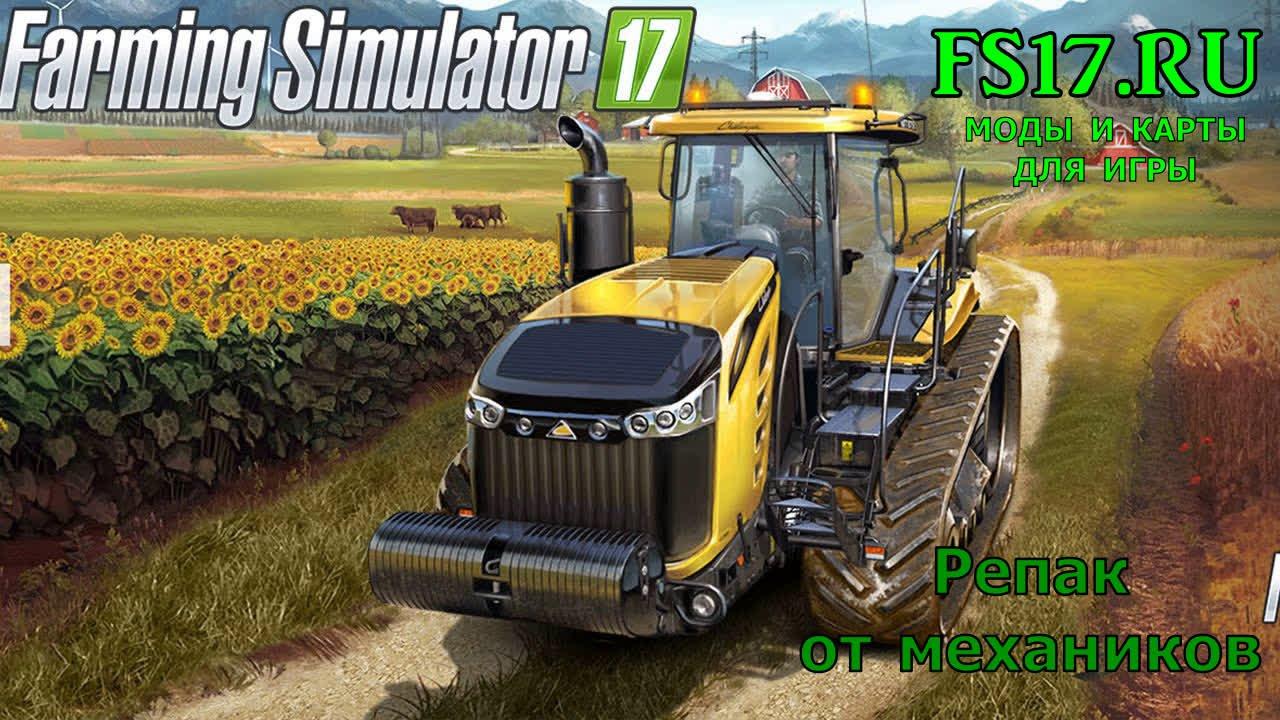 Скачать фермер симулятор 2017 на телефон