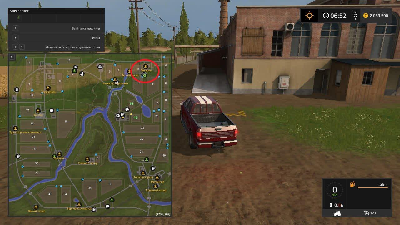 Как сделать карту для farming simulator 2017 420