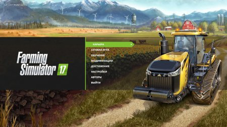 Скачать Farming Simulator 2017 v 1.2.1