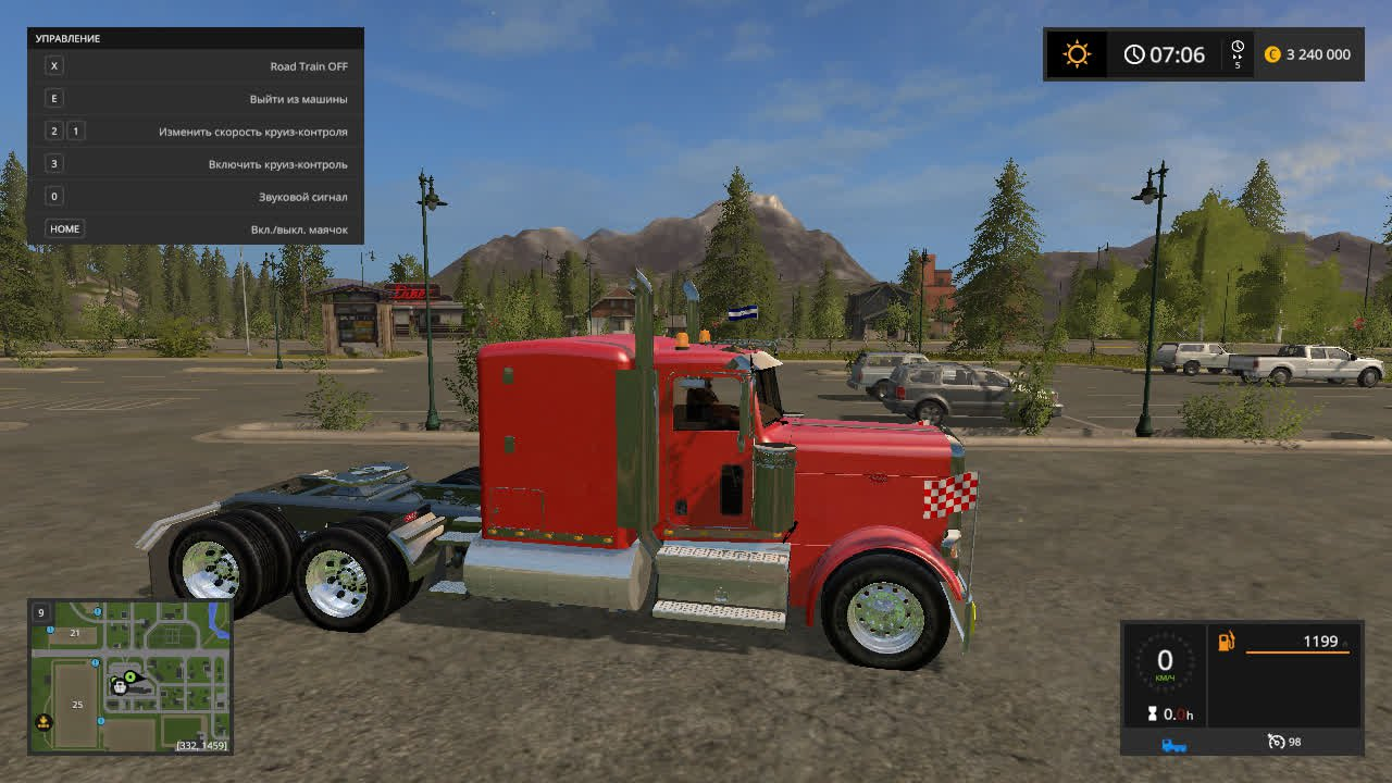 Тракторы JOHN DEERE: покупка и продажа, цены - торговая.