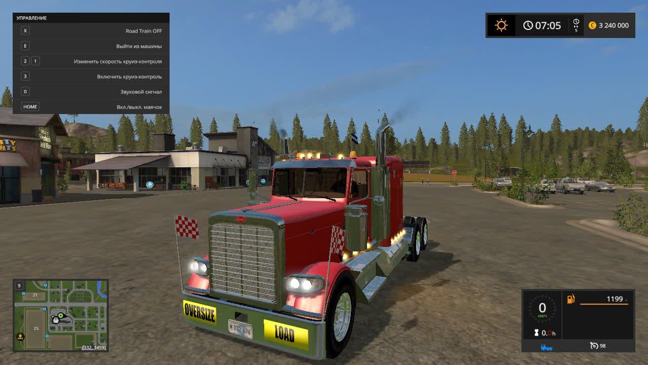 Купить Трактор Уралец Т-0,2.03.2-1 | Сельхозтехника
