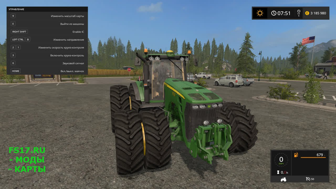 Новые трактора МТЗ 1221 Беларус