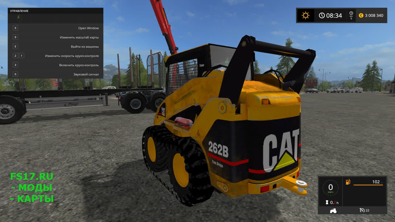 Мод погрузчик Caterpillar 262B для Farming Simulator 2017