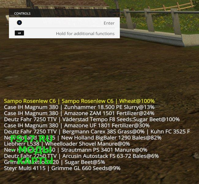 скачать мод инспектор для Farming Simulator 2017 - фото 2