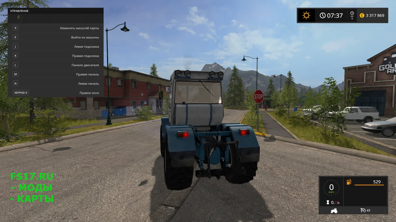 Трактор ХТЗ Т-200К для Farming Simulator 2017