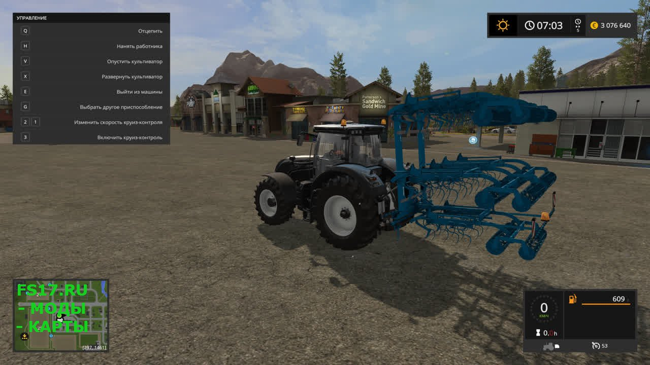 Культиватор Lemken Korund 750L для Farming Simulator 2017