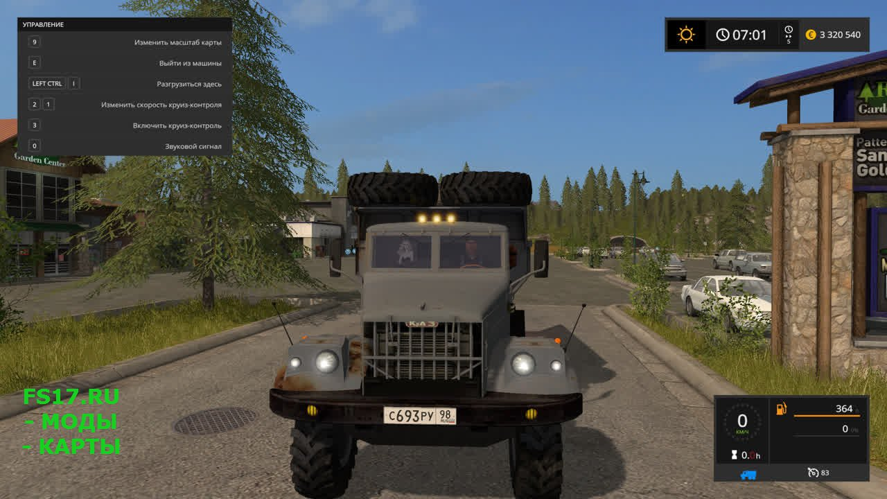 КрАЗ 256Б1 для Farming Simulator 2017