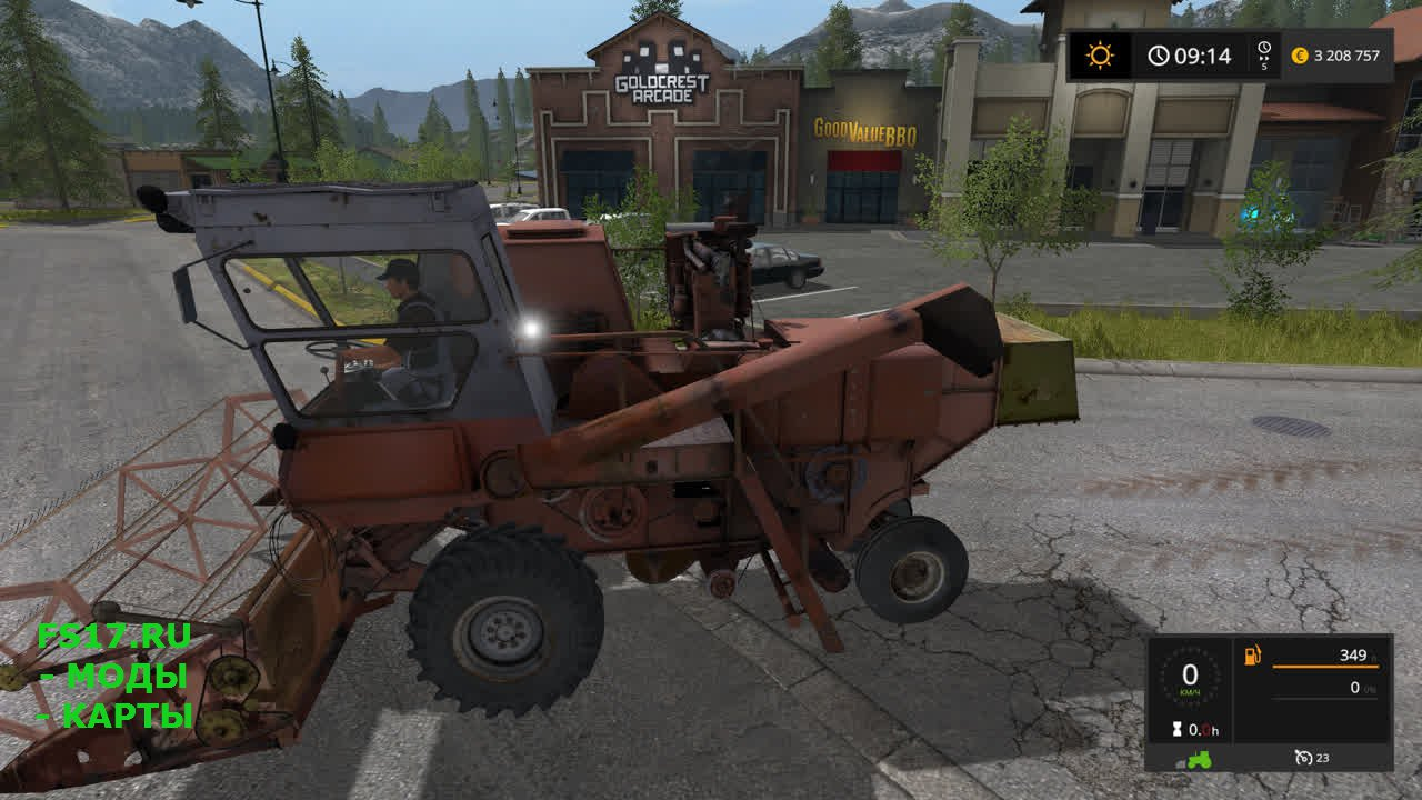 Комбайн НИВА СК-5 для Farming Simulator 2017
