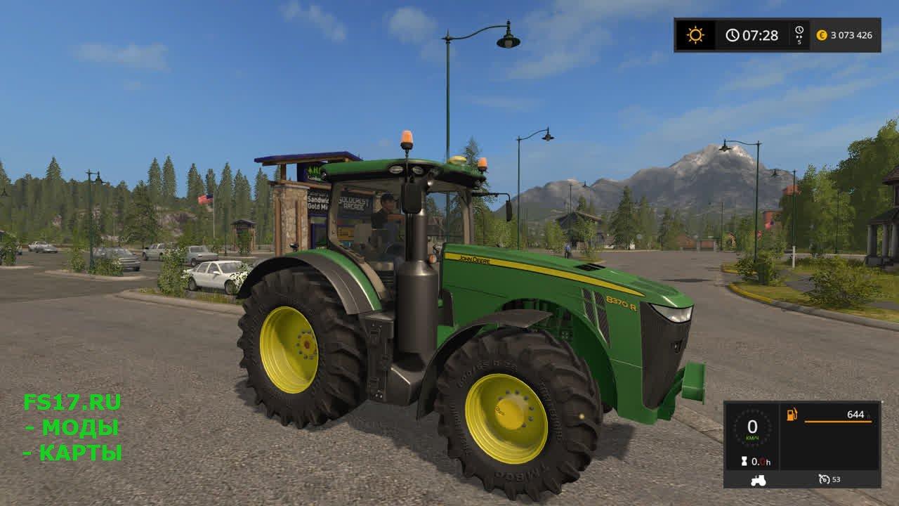 звук трактора | cкачать mp3 бесплатно, быстрый поиск.