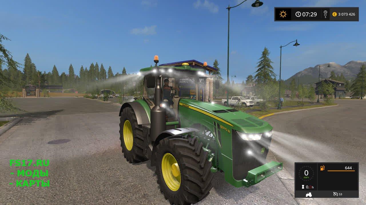 мтз 320 Беларус мтз-320 электронный каталог тракторы.