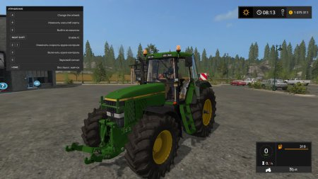 Трактор John Deere 7810 для Farming Simulator 2017