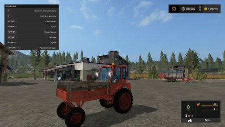 Трактор Т-16М для Farming Simulator 2017