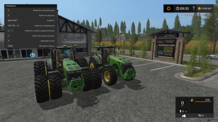 Трактор John Deere 8530 для Farming Simulator 2017