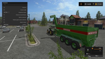 Прицеп с винтовым конвейром для всех культур для Farming Simulator 2017