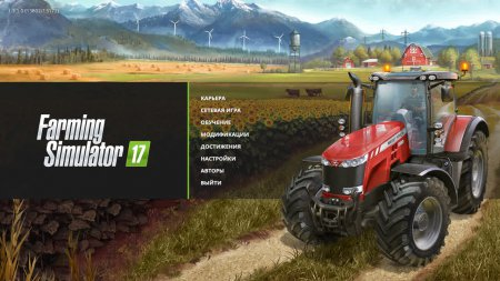 Скачать Farming Simulator 2017 v 1.3.1 патч