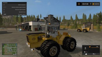 Трактор RABA STEIGER для Farming Simulator 2017