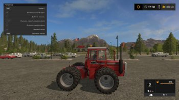 Трактор Massey Ferguson 1200 для Farming Simulator 2017