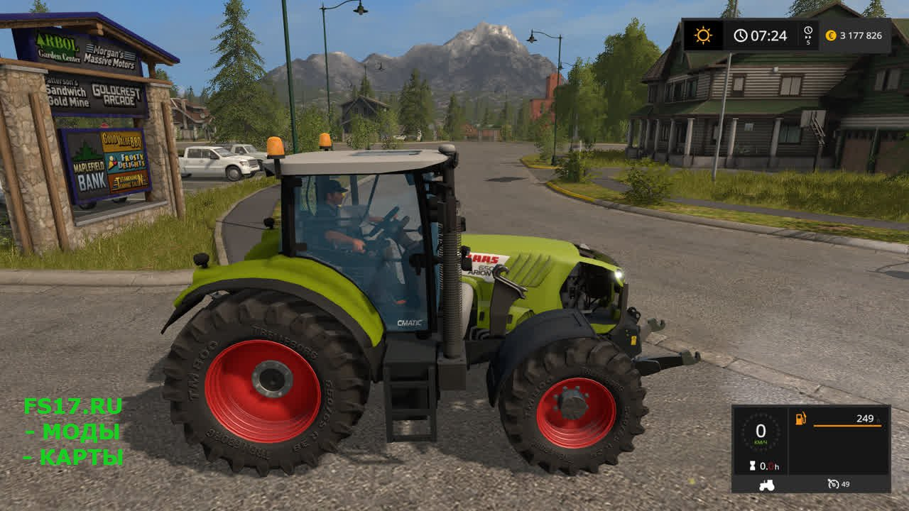 Трактор Claas Arion Series для Farming Simulator 2017