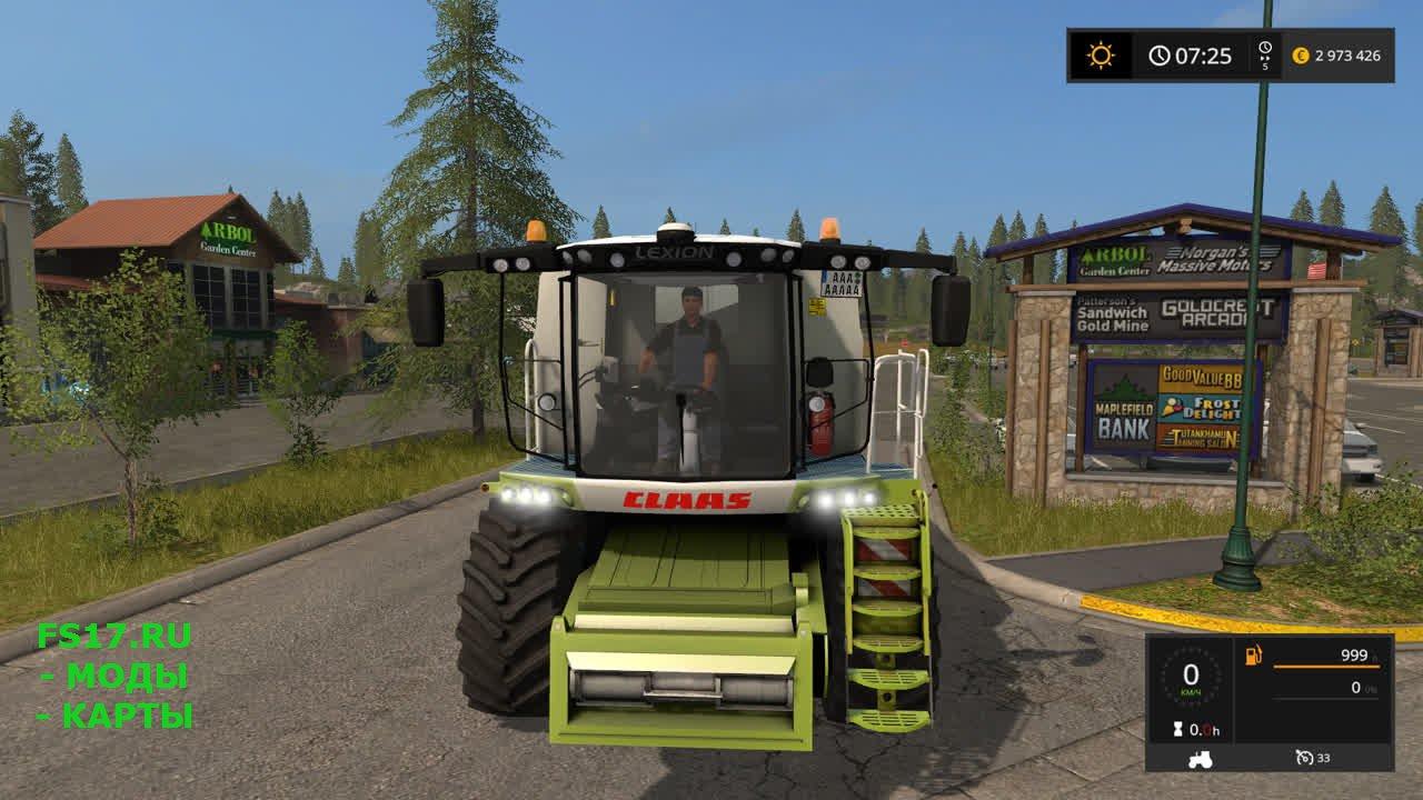 Трактор МТЗ 82.1 - Беларус 82.1: продажа, доставка.