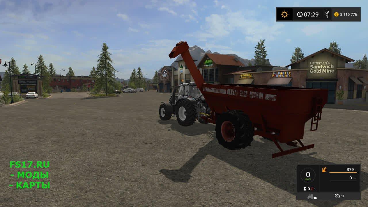 farming simulator 17 прицеп с винтовым конвейером