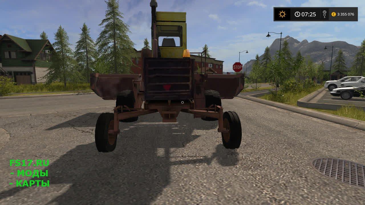Трактор мтз 80 82 цена б у