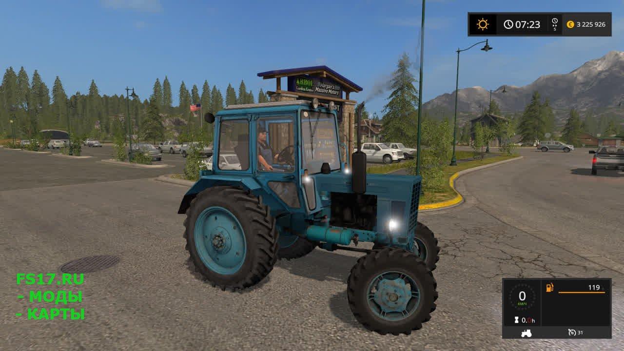 Трактор Беларус МТЗ 82 УК для Farming Simulator 2017