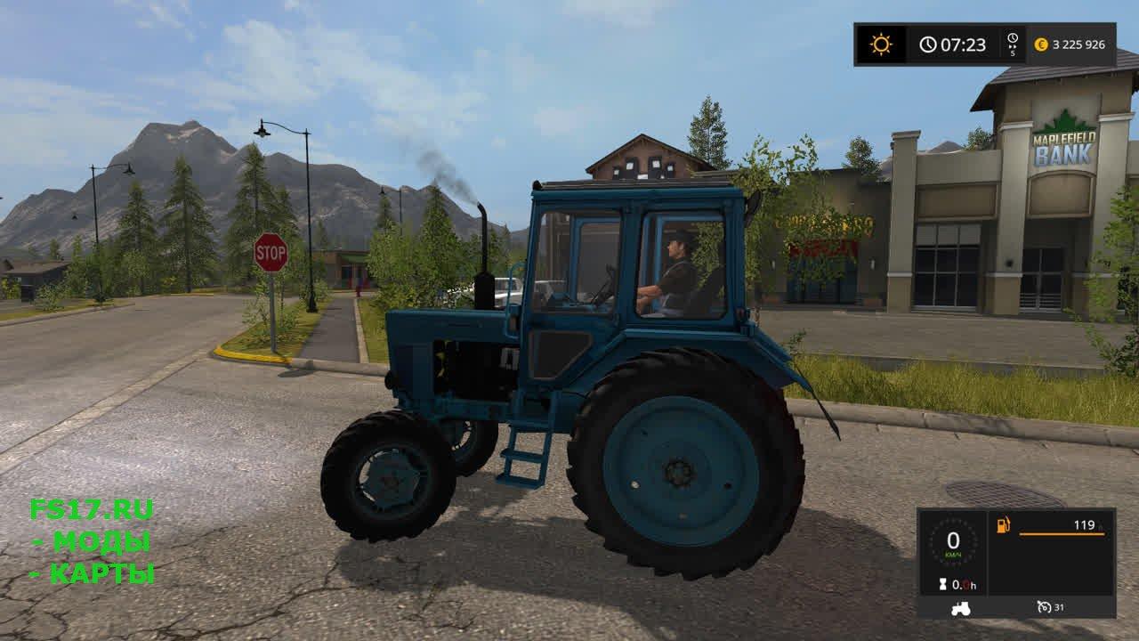 Максимальная скорость трактора мтз 80