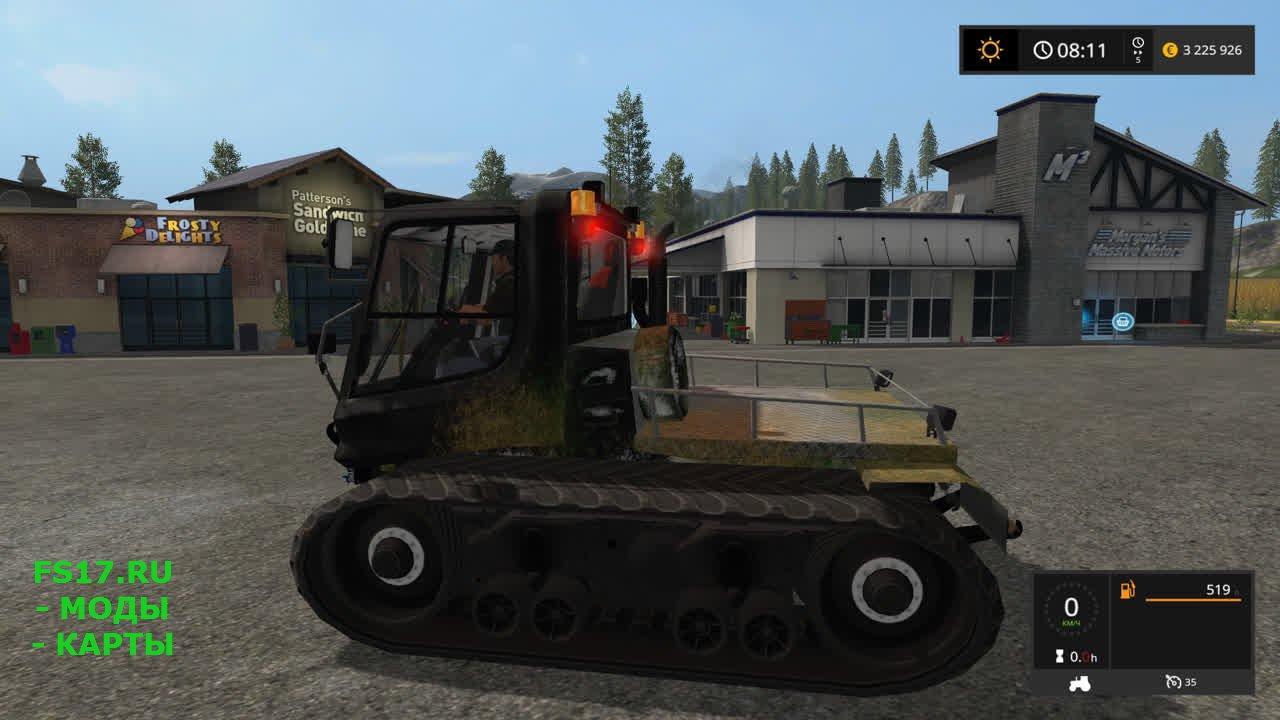 Трактор Т-28 Т-28 в. - farpost.ru