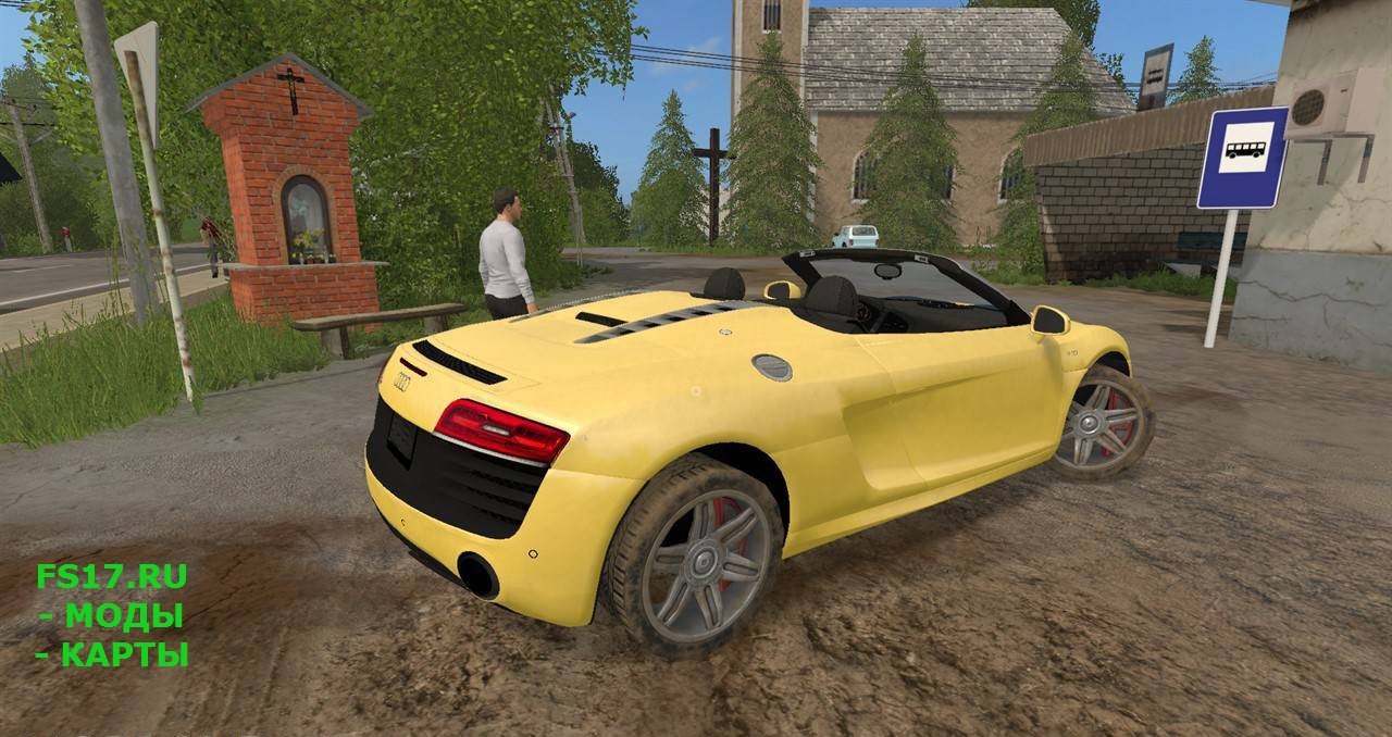 Audi R8 V10 Spyder для Farming Simulator 2017