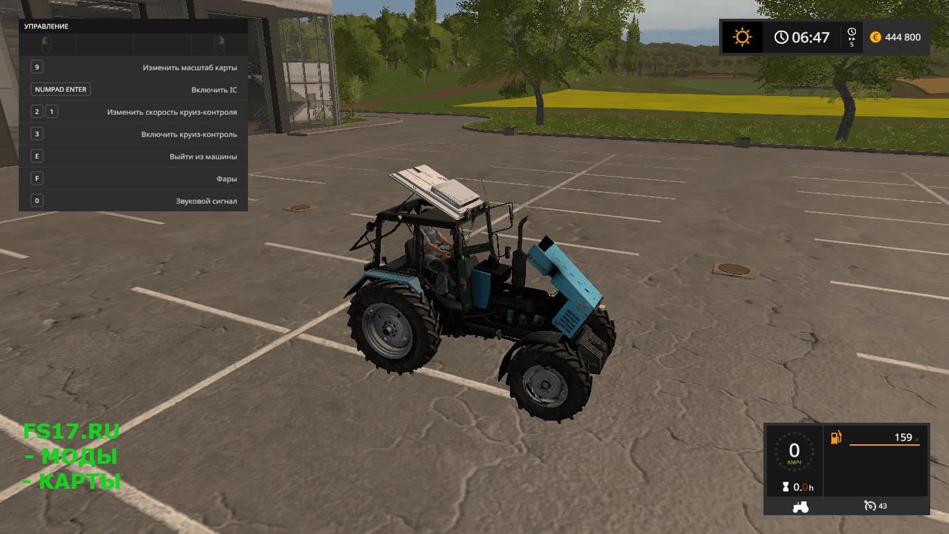 Трактор Т 130 технические характеристики, двигатель, цена.