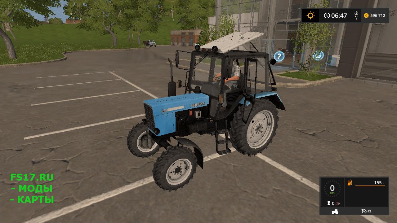 Модели гусеничного трактора Беларус 2103 и 1502 их.