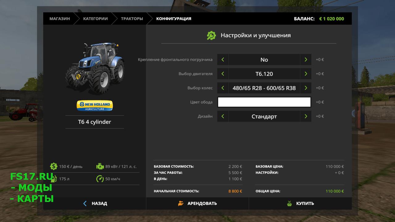 Трактор Беларус 82.1 - agroru.com