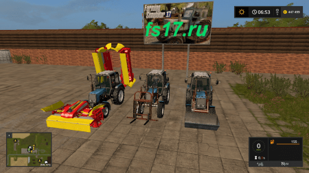 Трактор MTZ-1025 KUN v1.0 для farming simulator 17