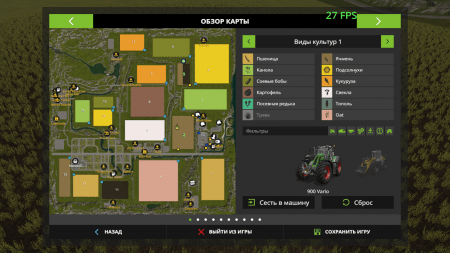 Карта pine Cove Farm V1.4 byStevie для Farming Simulator 2017
