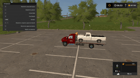 Грузовик GMC FLATBED WRECKER V1.1.9 для Farming Simulator 2017