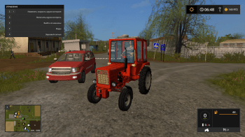 трактор Т-25А v1.1 для Farming Simulator 2017