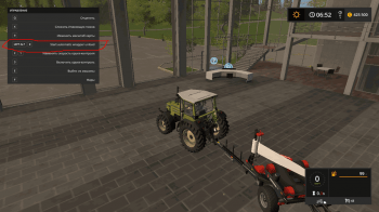 Скрипт AUTOMATIC UNLOAD FOR BALE WRAPPER V1.0 для Farming Simulator 2017