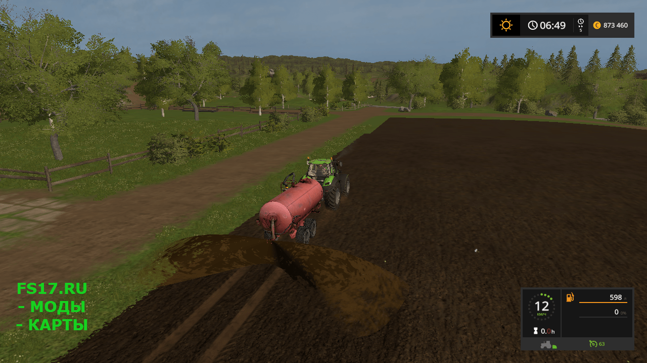 Бочка МЖТ 10 для Farming Simulator 2017