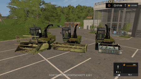 Комбайн FORTSHRITT E281 V1.0 для Farming Simulator 2017