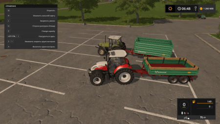 Прицеп FARMTECH TDK 900 V1.0.1.0 для Farming Simulator 2017